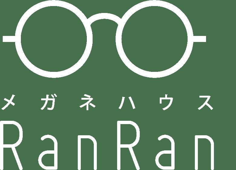 メガネハウスRanRan